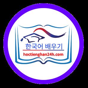 Học Tiếng Hàn 24h